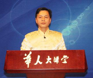 Hu Ziqiang