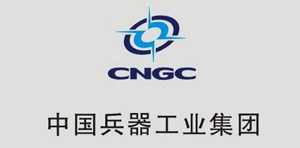 China North Industries Group Corporation(CNGC)
