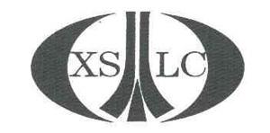 Xichang Satellite Launch Center, XSLC