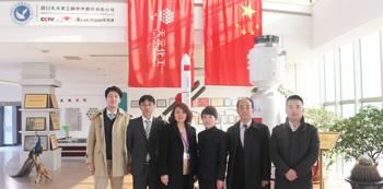 Showa Denko Group Factory Review