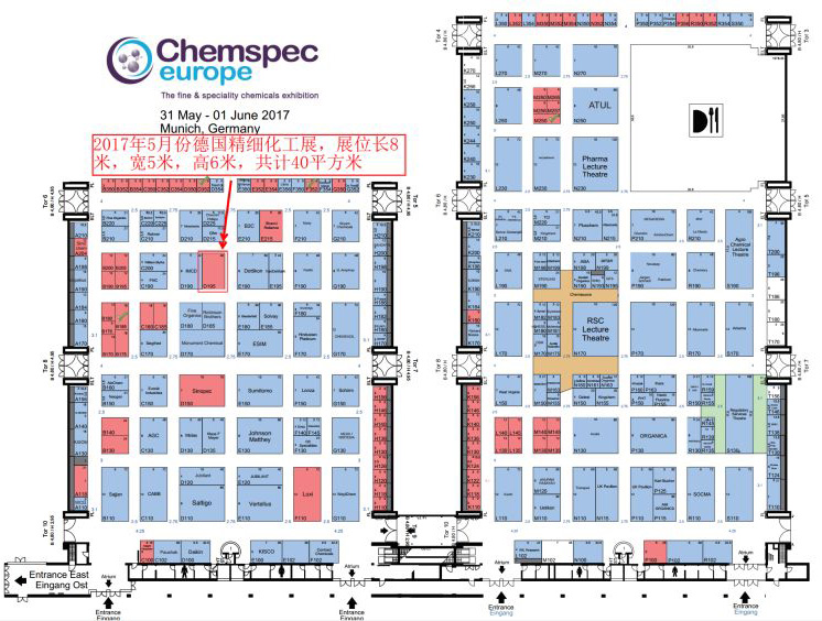 TANYUN CHEMICAL at Chemspec Europe 2017 in Germany:from military