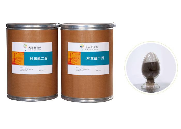 p-Benzoquinone dioxime
