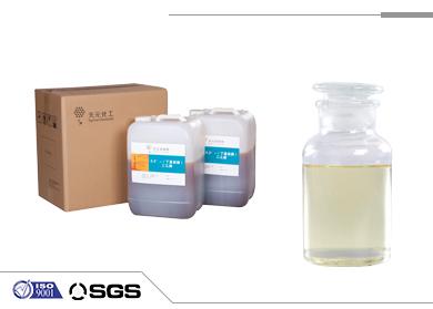 BIDE-2, 2′-(Butylimino)diethanol