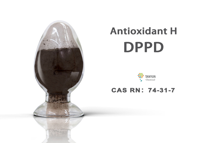 Antioxidant H/DPPD
