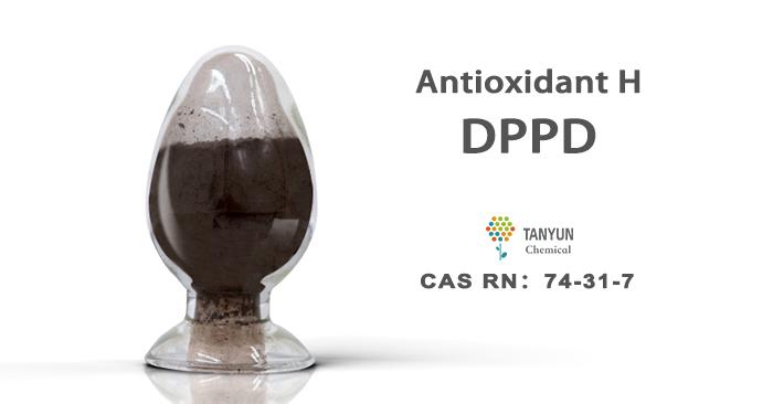 DPPD | Antioxidant H