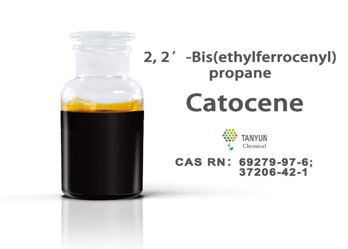 Catocene   2, 2′-Bis(ethylferrocenyl)propane