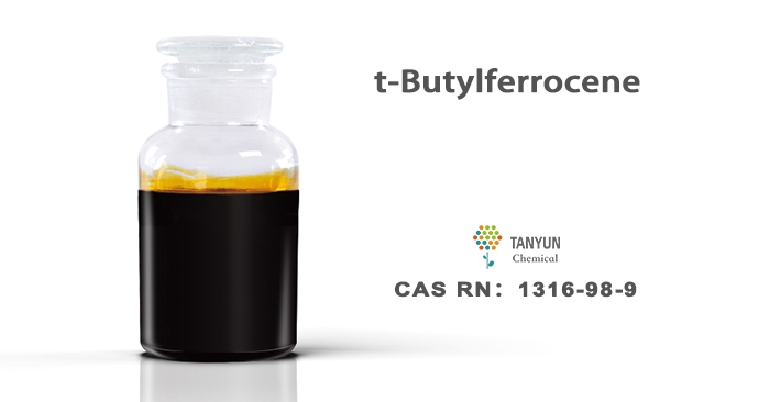 t-Butylferrocene