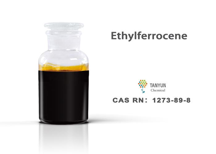 EthylFerrocene