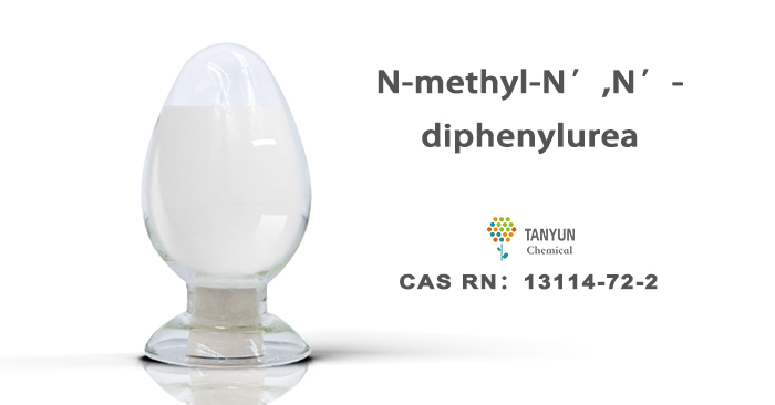 N-methyl-N′,N′-diphenylurea